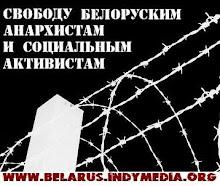 Indymedia Belarus