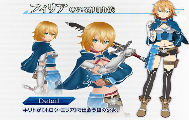 Leafa New Character in Sword Art Online Hollow Fragment PS Vita Screen Shot