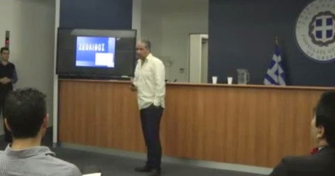 Nikos Lygeros: INNOVATIVE APPLICATIONS of ZEOLITE Mineral:EXPORT Opportunities for the Hellenic Economy, Sydney.