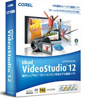 Ulead Video Studio 12 Free Download