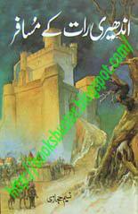 Free Download urdu Book Andheri Raat Ke Musafir Part 1