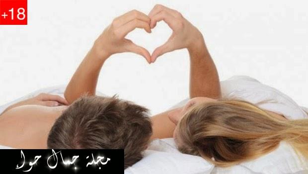 تمرين كيجل لعلاقة جنسية أفضل Kegel Exercise