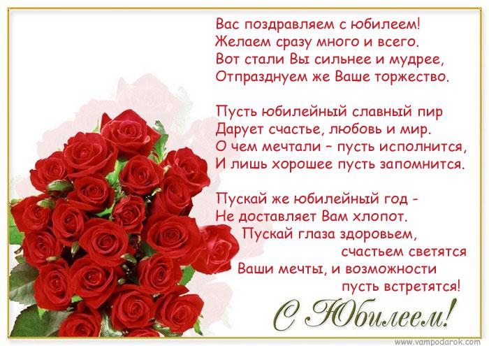 Поздравления с днем рождения женщине с 55 сестре