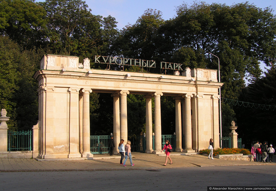 Вход в Курортный парк города Ессентуки