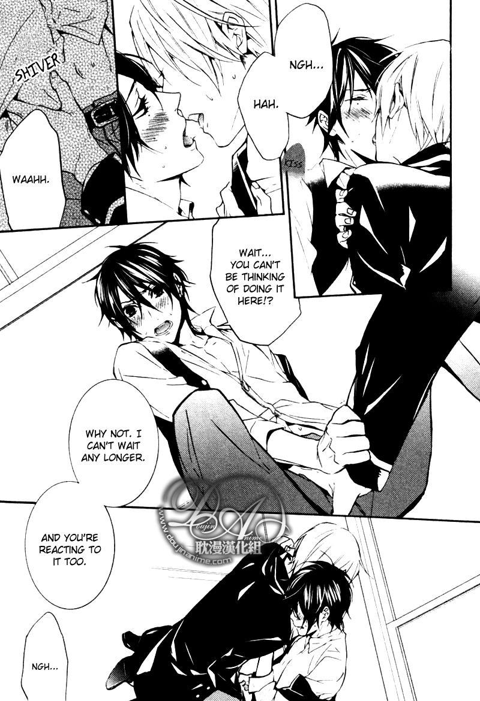 Ore no Mono ni Nareba Ii - Chapter 2