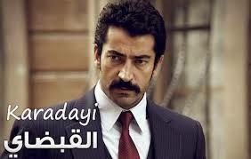 مشاهدة مسلسل القبضاي 3 الحلقة 32 الاكثر من ممتازة وتحميل مباشر viewed part 3 episode 32 download