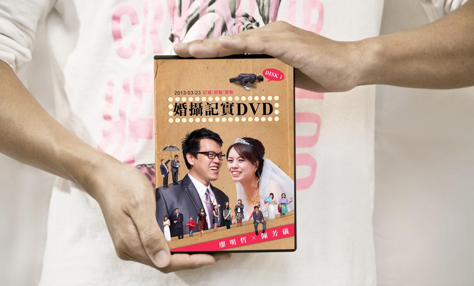 SHOWCASE作品展示 | 明哲×芳儀婚攝DVD封面設計 by MUMULab.com