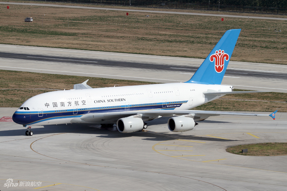 China 39 s first airbus a380 aircraft arrived in beijing to be delivered to china southern airlines - China eastern airlines vietnam office ...