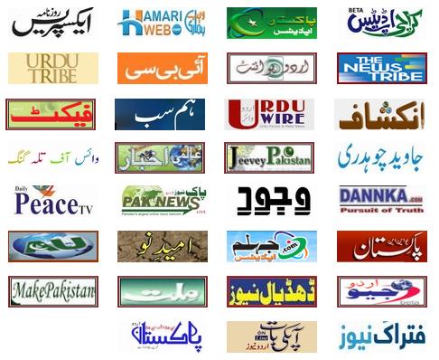 Urdu Web