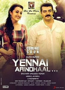 Watch Yennai Arindhaal (2015) Tamil Movie Online Free