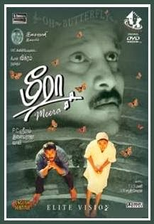 Watch Meera (1992) Tamil Full Movie Watch Online For Free Download