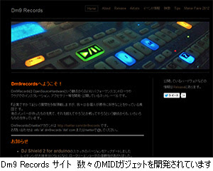 Dm9 Records