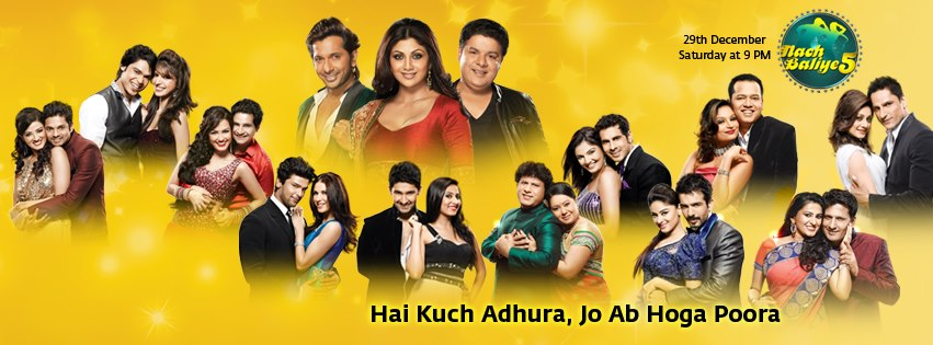 http://www.indiantvforum.net/search/label/Nach%20Baliye%20Season%205