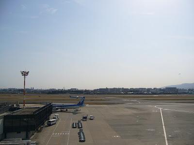 伊丹空港 (大阪国際空港)