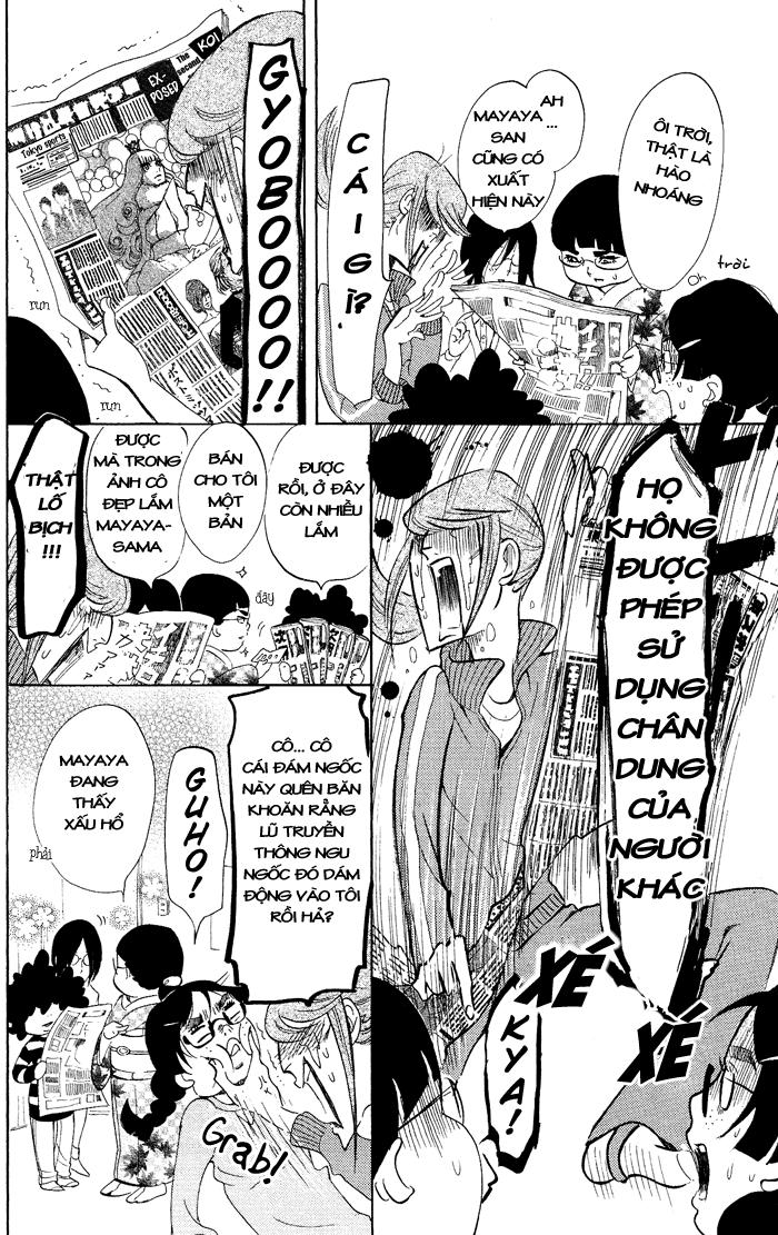 Kuragehime chap 37 - Trang 14