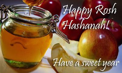 Rosh Hashanah 2015