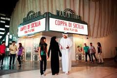 Abu dhabi Mall Grand Cinemas Latest info about 2012