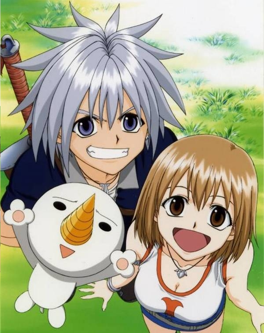 Download lagu rave master butterfly kiss
