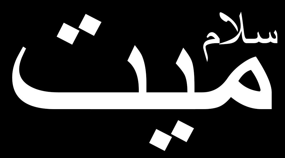jogja salam mayit