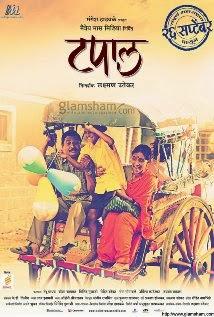 Tapaal 2014 Marathi DVDScr 700mb