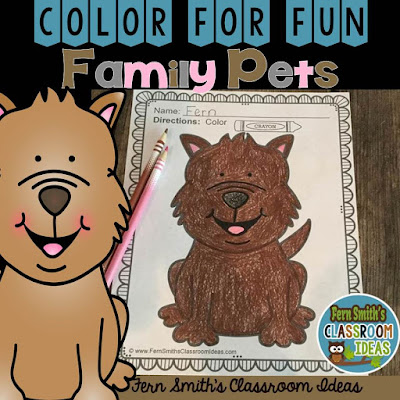 Fern Smith's Classroom Ideas FREE Color For Fun Dog Printable!