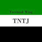tntj facebook (அதிகாரப்பூர்வ) பக்கம் :