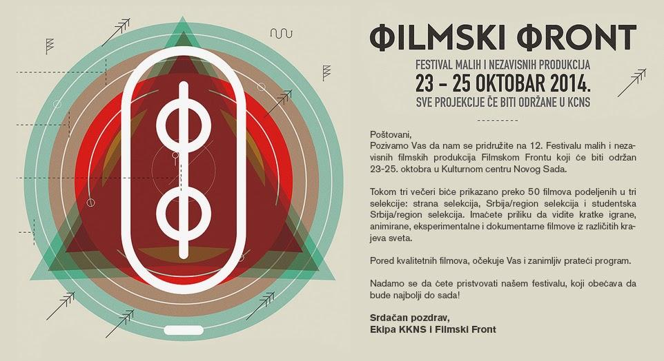 12. Festival malih i nezavisnih filmskih produkcija
