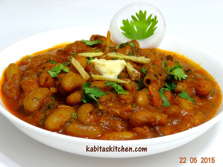 Rajma Recipe Kabita S Kitchen