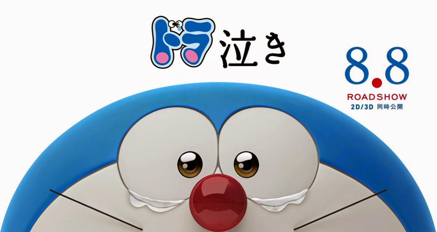 Lirik Lagu Korea Quotes