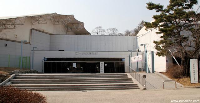 Museo de Arte del Palacio Gyeongbokgung en Seúl