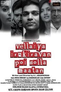 Vellaiya Irukiravan Poi Solla Maatan (2015) Tamil Movie DVDScr 350MB Download