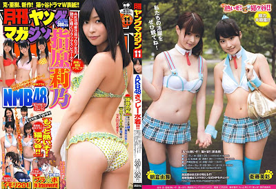 Monthly Young Magazine 2011 No.11