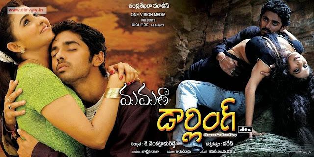 Mamatha-Darling-Movie-Wallpapers