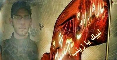 Late Hezbollah occupation terrorist Bilal Hassan Hatoum, KIA in Syria