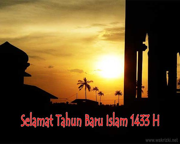Peringatan Tahun Baru Islam 1433 H