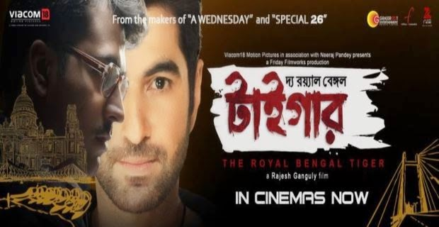 The Royal Bengal Tiger (2014) fullmoviedownload25.blogspot.com