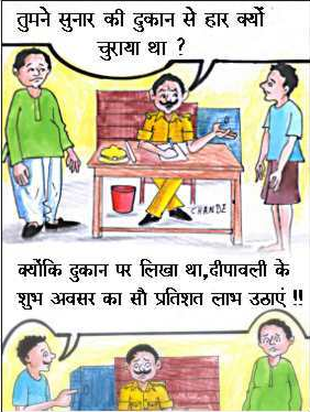 police and thieves cartoon pic