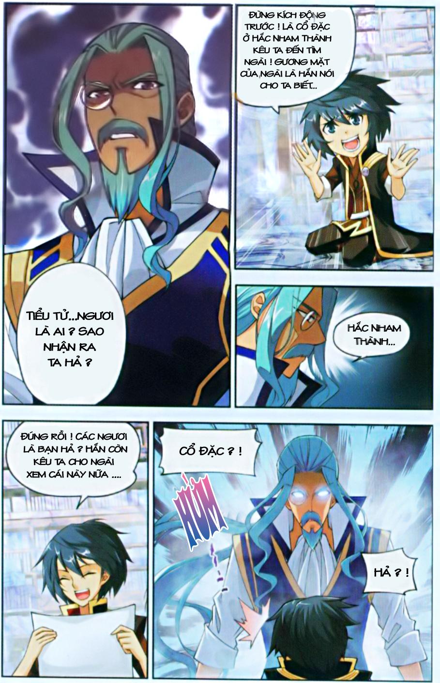 Đấu Phá Thương Khung chap 38 page 24 - IZTruyenTranh.com
