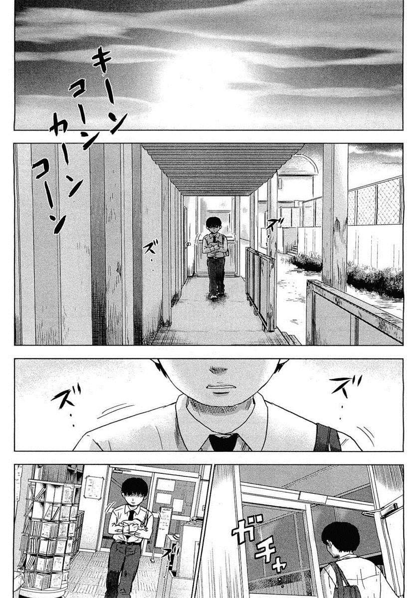 อ่านการ์ตูน Aku no Hana 03 ภาพที่ 17