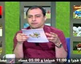 برنامج صدى الرياضة عمرو عبد الحق حلقة يوم الخميس 25-6-2015