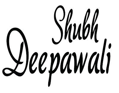 subh-diwali-clipart