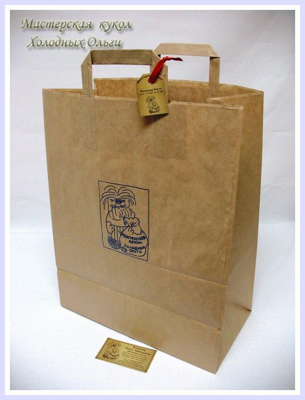 Пакет для Тихона