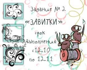 http://myhi-creativiti.blogspot.de/2014/10/2.html