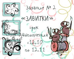 http://myhi-creativiti.blogspot.ru/2014/10/2.html