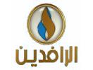 Alrafidain TV Channel Online البث الحي المباشر قناة الرافدين الفضائية من العراق