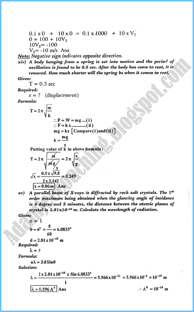 xi-physics-numerical-solve-past-year-paper-2015