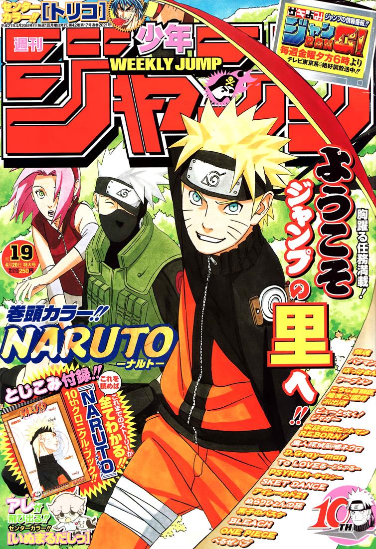Naruto chap 442 Trang 2 - Mangak.info