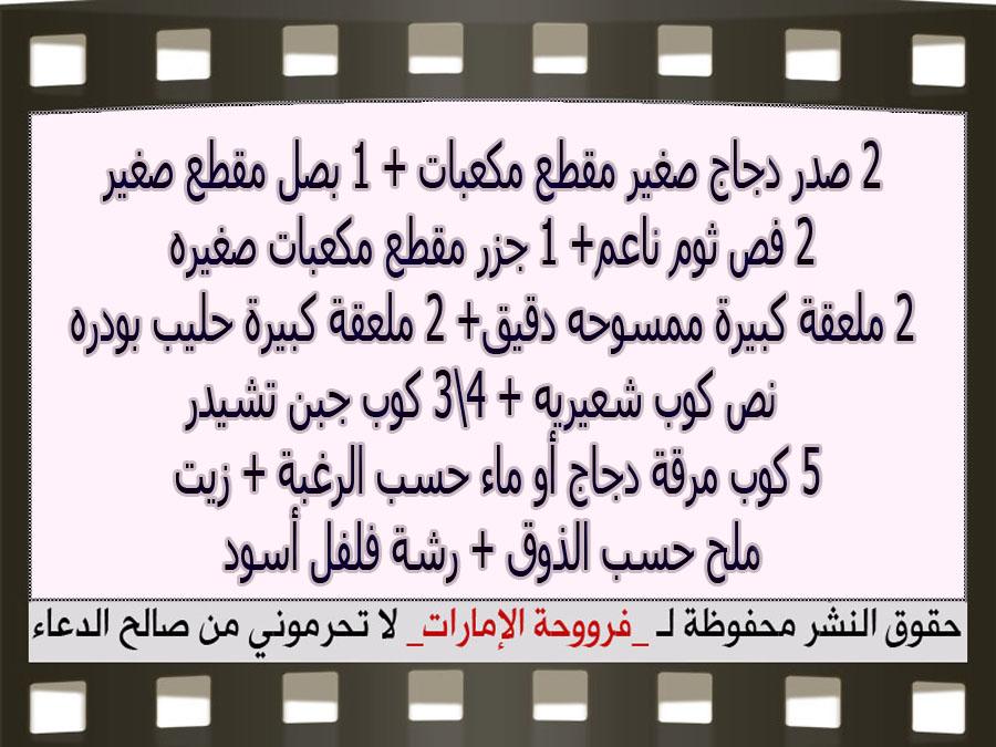 http://2.bp.blogspot.com/-fVMBwjB8c2I/VXBGjAOQB-I/AAAAAAAAOXo/UfNdsRnyKiU/s1600/3.jpg