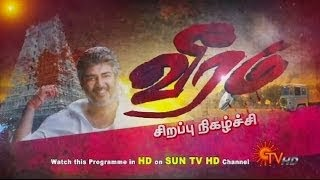 Veeram – Sirappu Kondattam in Sun TV  26-01-2014 Kudiyarasu Dhina Special Program Show