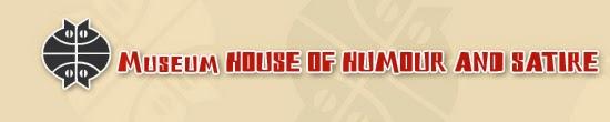 HUMOR HOUSE